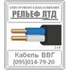 Распродажа кабеля по доступным ценам