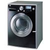 Ремонт стиральных машин и др техники