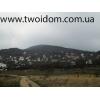 Земельного участка в живописном месте Балаклавы