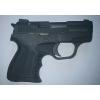 Сигнально- стартовые пистолеты