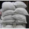 соль 1 помол в мешках по 50 кг 1100.00 грн/тн