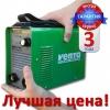 Сварочный инвертор VENTA MMA-260  1990гр