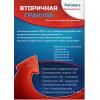 Предлагаем вторичный полиэтилен для полимерпечаной черепицы, рубероида.