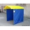 Торговая палатка синяя
