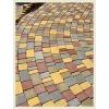Тротуарная плитка Мариуполь, бордюры, кирпич, шлакоблок, полублок