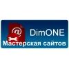 Создание сайтов в России и Украине