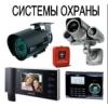 Индивидуальный проект системы Охранной Сигнализации