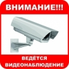 Видеонаблюдение для частного сектора.Охрана.
