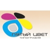 Печать визиток, листовок, каталогов, календарей в Донецке.
