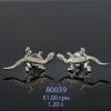 Ювелирная продукция компании АМА серебро 925 ° цирконы
