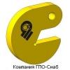 Захваты для труб торцевые от ГПО-Снаб в Украине.