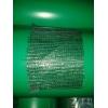 Затеняющая сетка, маскировочная сетка– оптовые цены!  опт и розница от 1 метра!