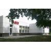 Продается здание возле аэропорта. г.Одесса, ул.Центральный аэропорт, 25