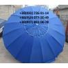 Зонт торговый 16 спиц