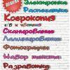 Социальная ксерокопия в Донецке