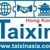 Технологическое оборудование из Китая от компании Гонконг Тайсинь